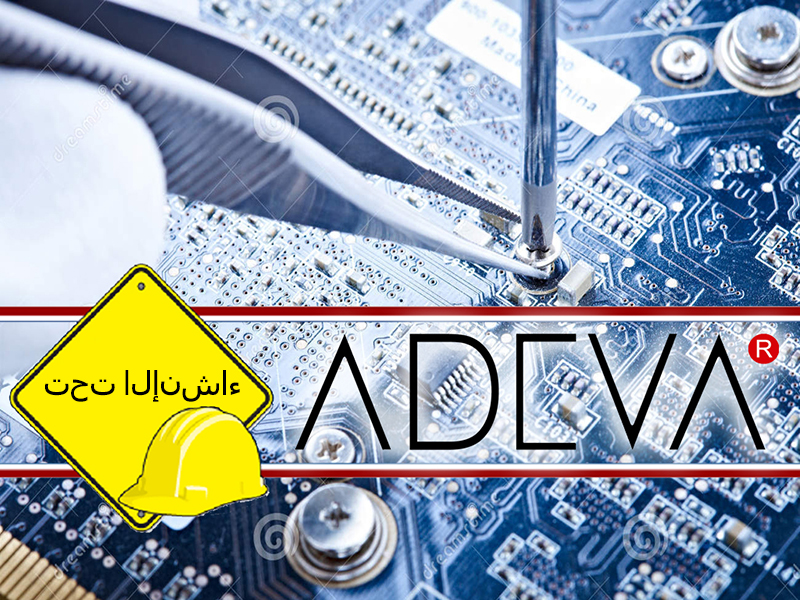 A D E V A Fire Alarm Systems, Fire Notice Systems, Fire